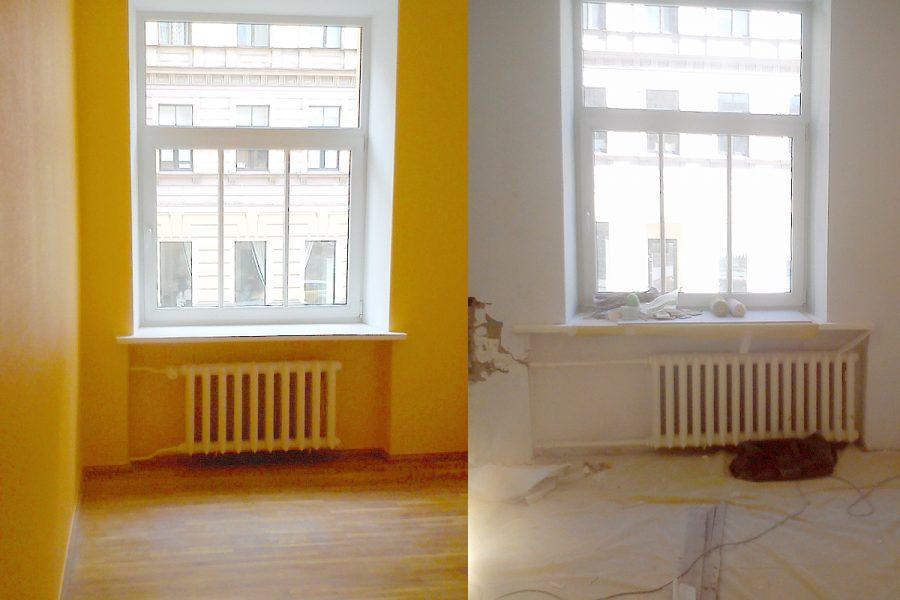 Telpu remonts, vecās grīdas restaurācija. Radiatoru krāsošana.